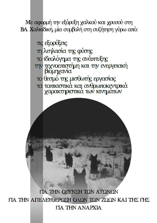 εξωφυλλο