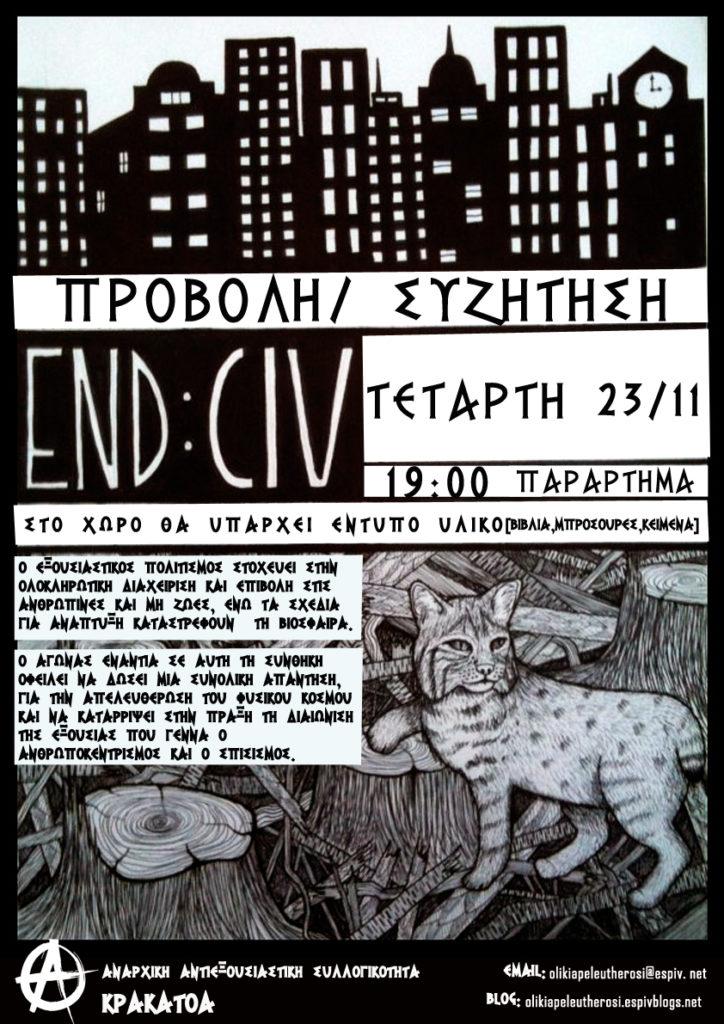 end-civ